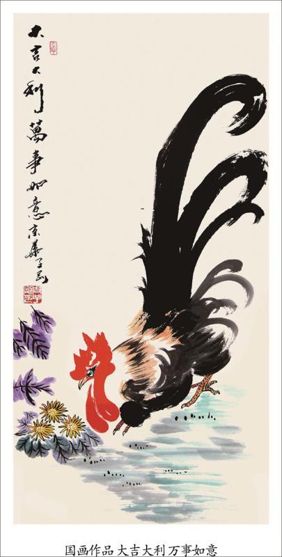 安长奇书法_中国中央名人书画院官方网站